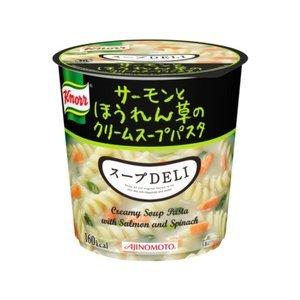 【まとめ買い】味の素 クノール スープDELI サーモンとほうれん草のクリームスープパスタ 40.3g×18カップ(6カップ×3ケース) ds-1251964