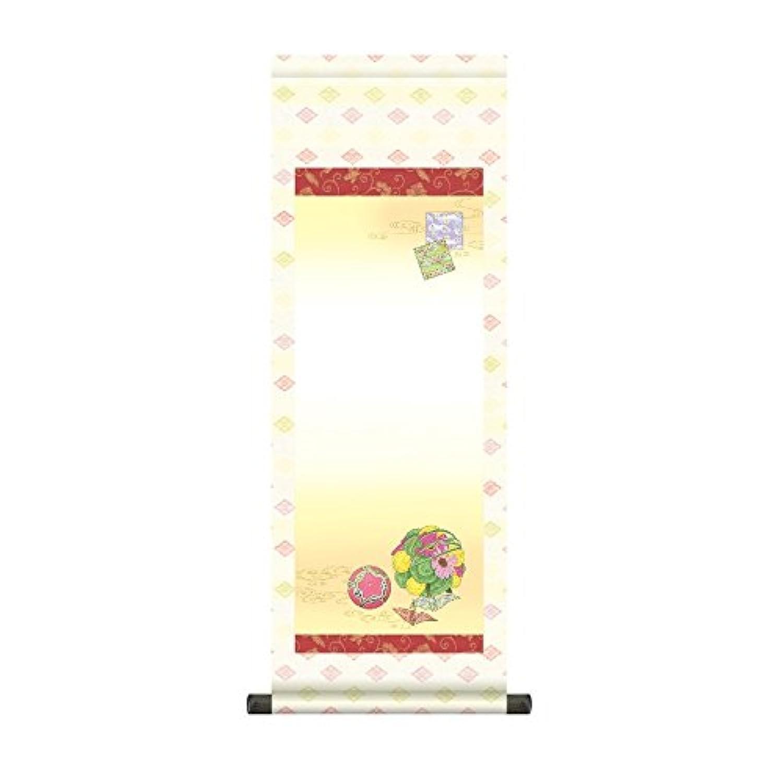 【名前入り掛軸】 [桃の節句] 和風モダンシリーズ 【花鞠】 [スタンド?桐箱付] [大] [TG051-dk]【代引き不可】