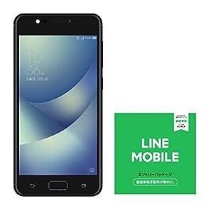 ASUS ZenFone4 MAX ZC520...の関連商品9