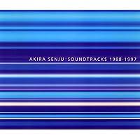 サウンドトラックス 1988-1997