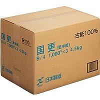 日本製紙 わら半紙 国更 B4 1箱(1000枚×3冊)