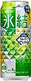 氷結 信州産シャインマスカット 500ml ×24缶