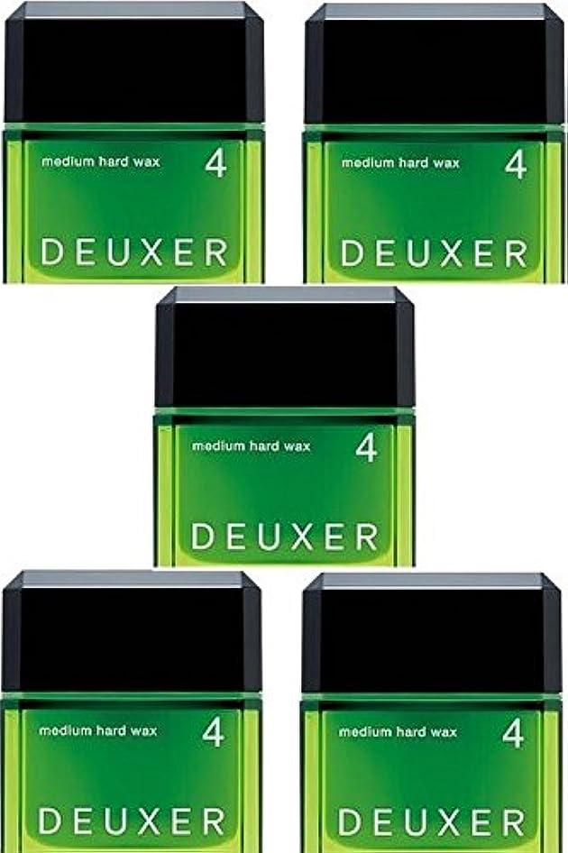 植物学者印象タバコ【X5個セット】 ナンバースリーデューサー ミディアムハードワックス4 80g(スタイリングWAX)