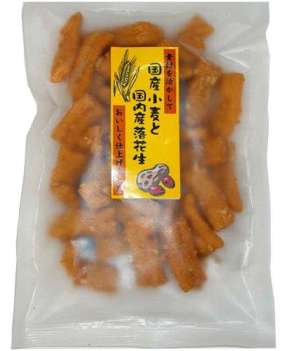 米持製菓 110g国産落花生のかりんとう