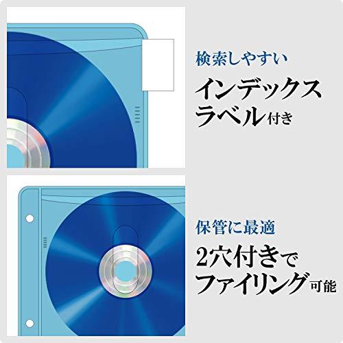 『エレコム DVD CDケース 不織布 両面収納 2穴付 120枚入 240枚収納可 5色アソート CCD-NBWB240ASO』の4枚目の画像