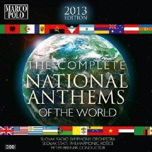 世界の国歌 2013年完全版 [CD10枚組]