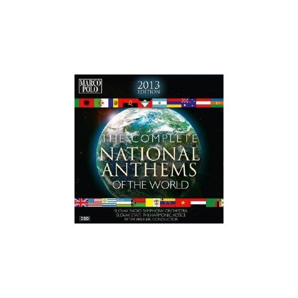 世界の国歌 2013年完全版 [CD10枚組]の商品画像