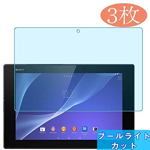 3枚 Sukix ブルーライトカット Sony Xperia Z2 Tablet SGP 512 511 541 10.1 インチ 自己修復 日本製素材 4H フィルム 保護フィルム 気泡無し 0.15mm 液晶保護 フィルム プロテクター 保護 フィルム(非 ガラスフィルム 強化ガラス ガラス ) ブルーライト カット 修繕版