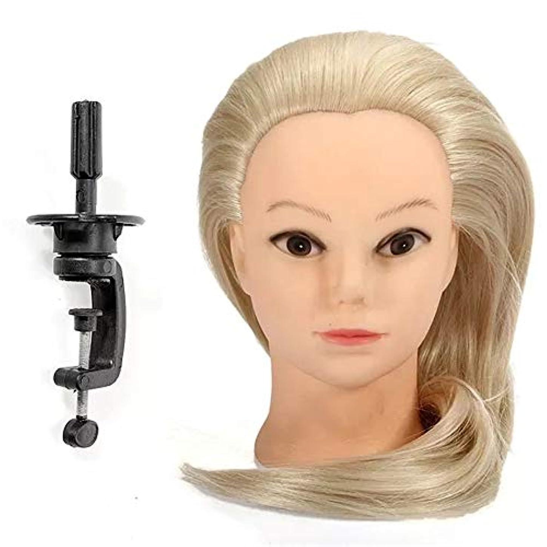 地中海酸っぱい絡まるマネキンヘッド 18インチブロンドファイバー髪理髪トレーニング頭部モデルファイバー髪の材質 練習用 グマネキンヘッド (色 : Blonde, サイズ : App 18