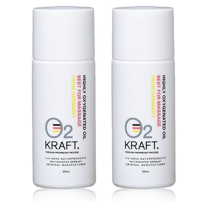 激怒自然美容師オーツークラフト 30ml (O2kraft)×2本セット