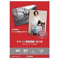(まとめ) キャノン Canon 写真用紙・絹目調 印画紙タイプ SG-201L120 L判 1686B002 1冊(120枚) 【×3セット】