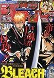 週刊少年ジャンプ 2012年6月18日号 NO.27