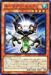 遊戯王カード 【エーリアン・ヒュプノ】 DE02-JP045-N ≪デュエリストエディション2≫