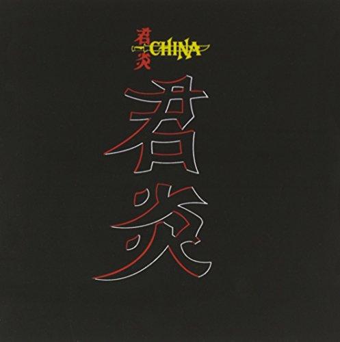 China -Reissue-