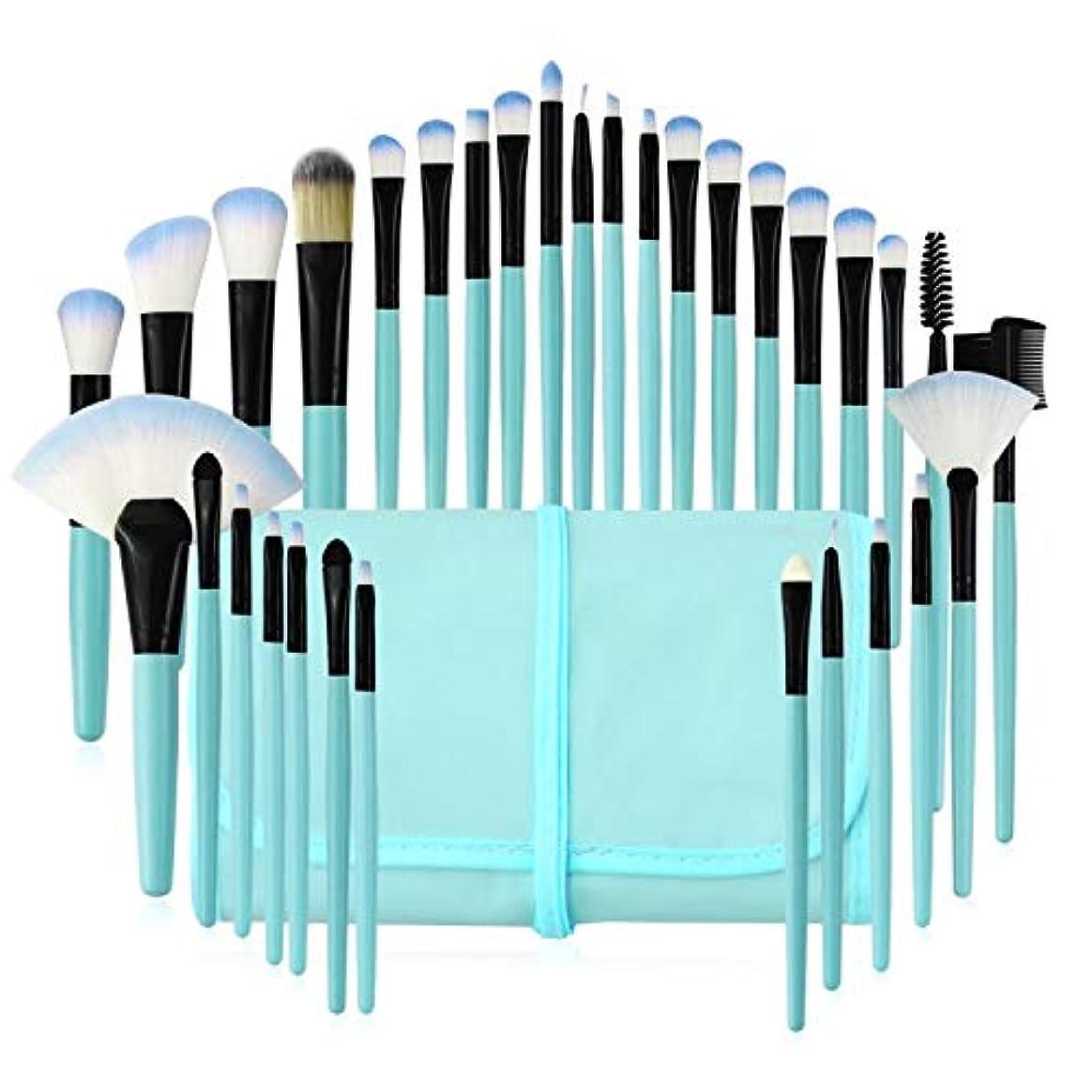 目立つ注意マニュアルメイクブラシ32本 セット フェイスブラシ 化粧筆 化粧ブラシ おしゃれ 超柔らかい 高級繊維毛 化粧ポーチ付き 高級タクロン 日常の化粧 集まる化粧(ブルー)