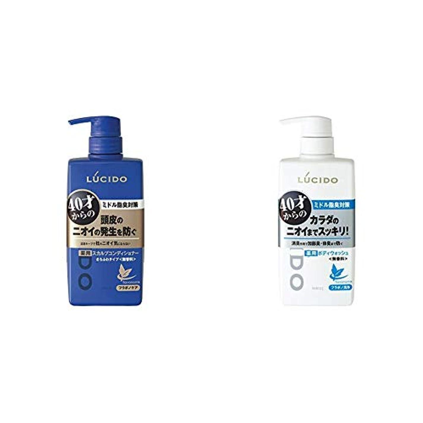 天才刻むオーバーヘッドルシード 薬用ヘア&スカルプコンディショナー 450g(医薬部外品) & 薬用デオドラントボディウォッシュ 450mL (医薬部外品)