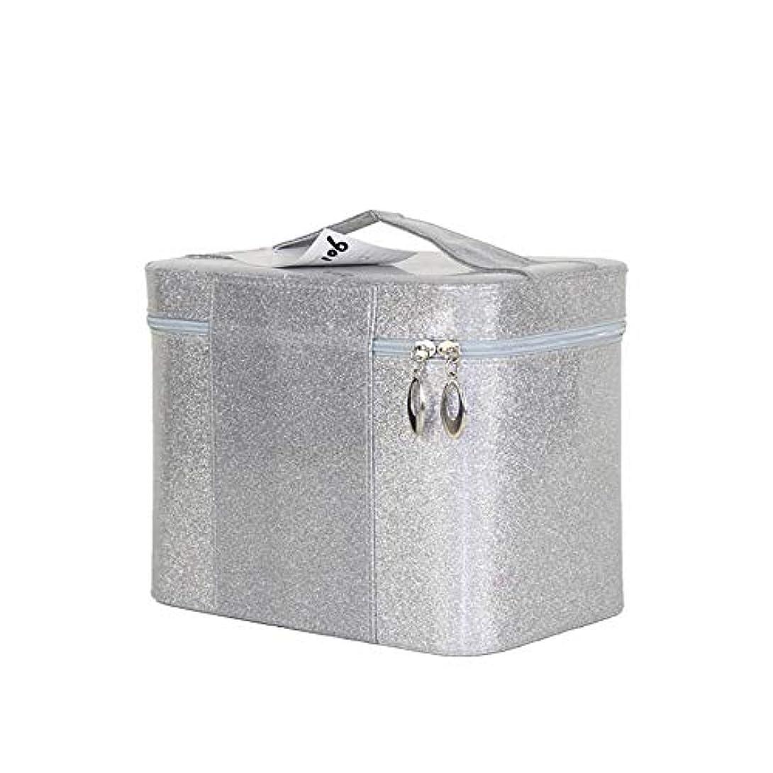 香水迫害不完全な化粧オーガナイザーバッグ ジッパーで小さなものの種類のための旅行のための美容メイクアップのための純粋な色のポータブル化粧品バッグ 化粧品ケース