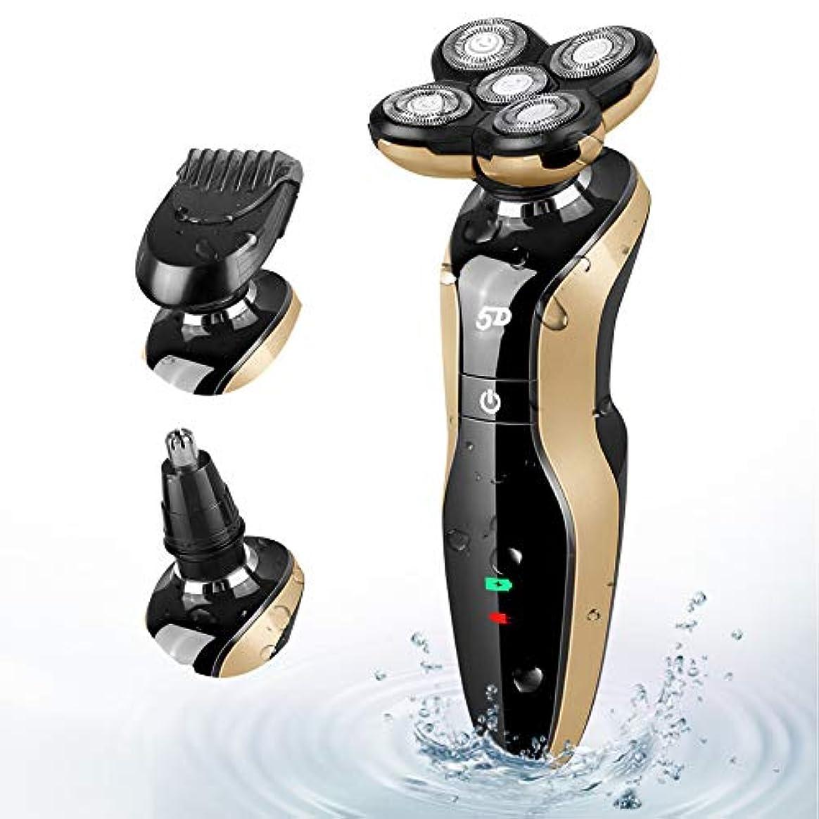 強いイル遠近法電気シェーバー - 5Dカッターヘッド強力な電気シェーバー USB 本体洗えるフローティングシェービングスマートカミソリ