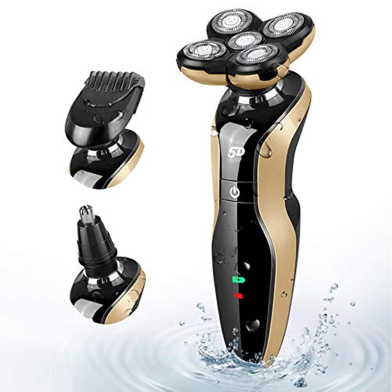 ぜいたく眩惑する鎮静剤電気シェーバー - 5Dカッターヘッド強力な電気シェーバー USB 本体洗えるフローティングシェービングスマートカミソリ