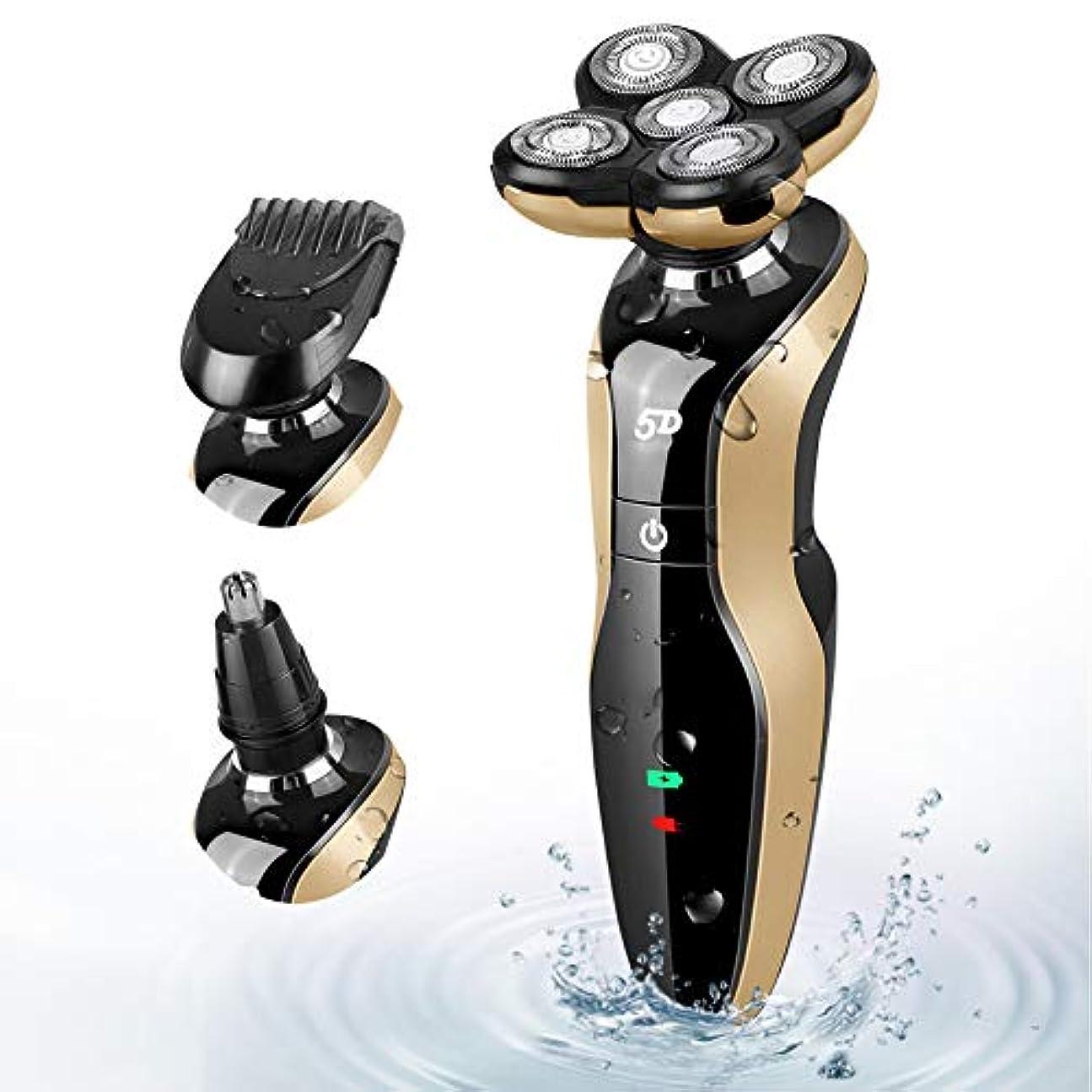 電気シェーバー - 5Dカッターヘッド強力な電気シェーバー USB 本体洗えるフローティングシェービングスマートカミソリ