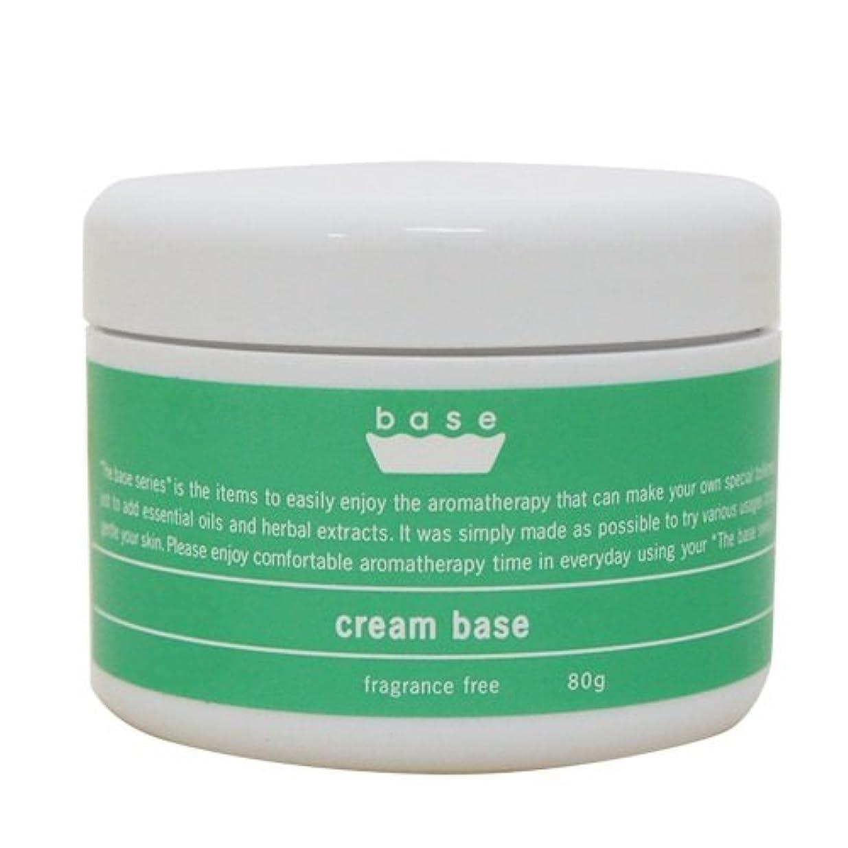 指紋遠い最高フレーバーライフ base creambase(クリームベース) 80g