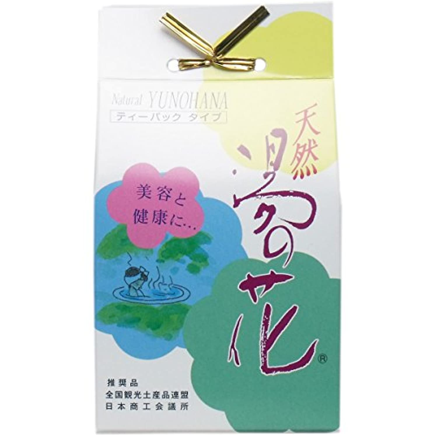 暴露バケット冷淡な天然湯の花 KTS (15g × 3包)