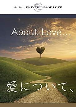 [Mr. Secret Jr ]の愛について、: 最後に勝つ人になるために知っておくべきこと