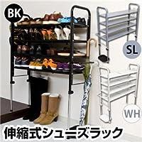 伸縮式シューズラック(下駄箱) スチール/プラスチック製 高さ/幅調節可 傘立て/スリッパラック/可動棚板付き ブラック(黒)
