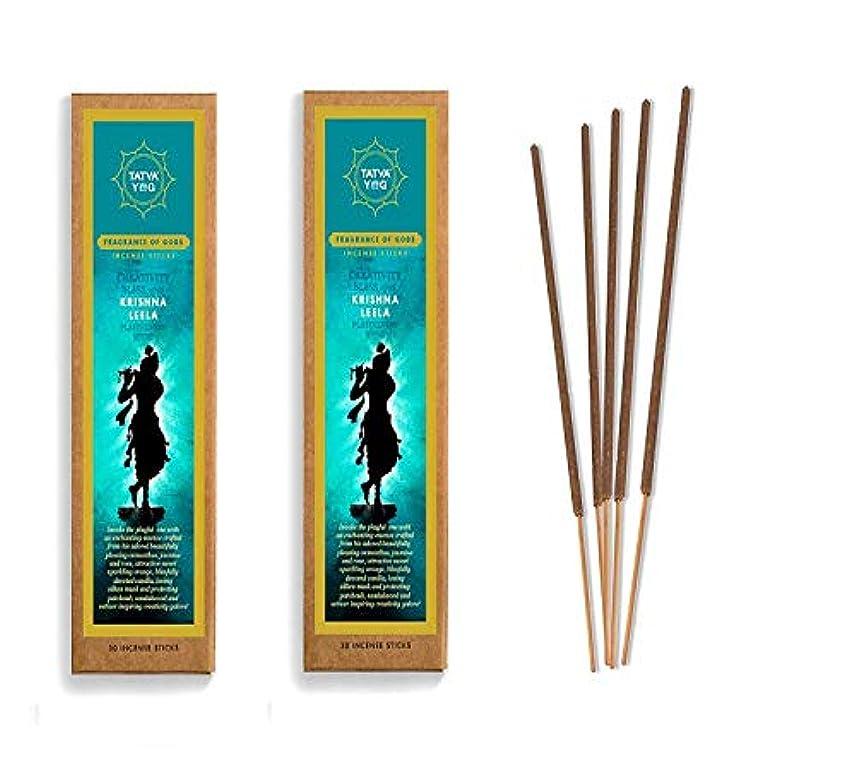 同級生重量マネージャーKrishna Leela Long Lasting Incense Sticks for Daily Pooja Festive Home Scented Natural Agarbatti for Positive...