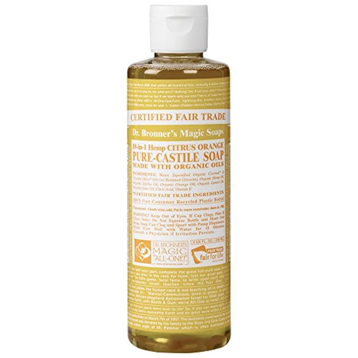 ふける環境心配するDrのブロナー有機シトラスカスティーリャ液体石鹸237ミリリットル (Dr Bronner) (x2) - Dr Bronner Organic Citrus Castile Liquid Soap 237ml (Pack...