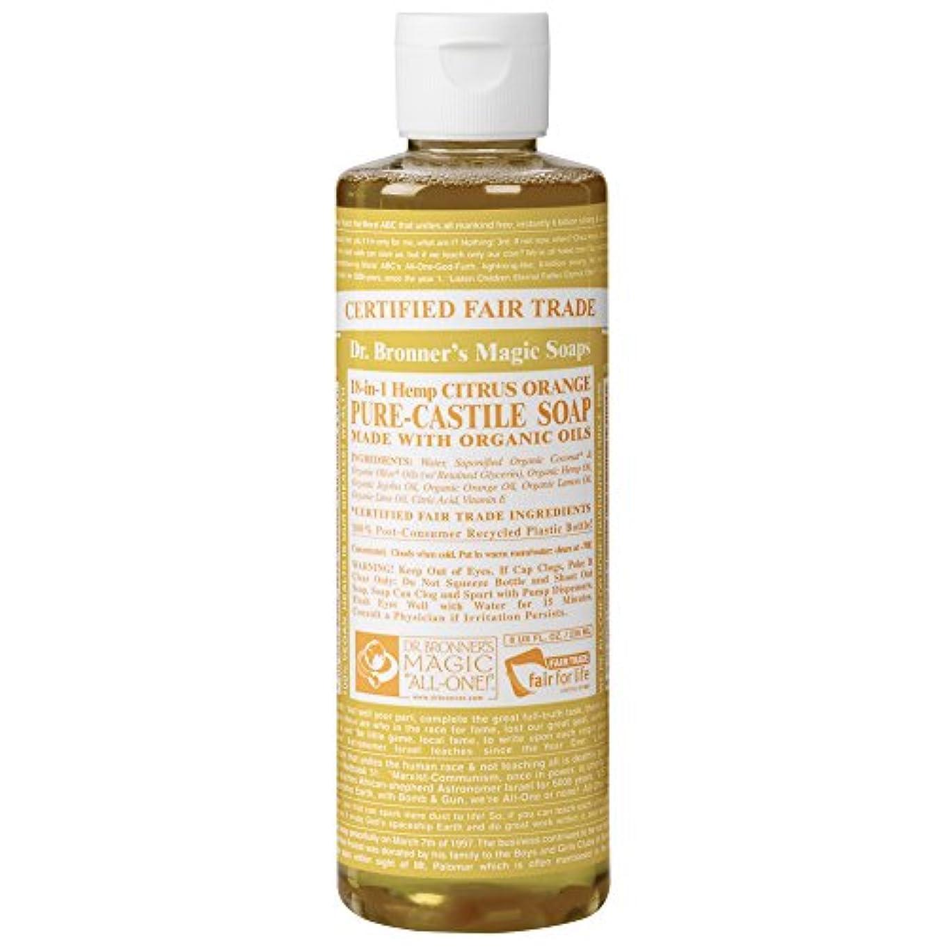 呼吸する有効化ドルDrのブロナー有機シトラスカスティーリャ液体石鹸237ミリリットル (Dr Bronner) - Dr Bronner Organic Citrus Castile Liquid Soap 237ml [並行輸入品]