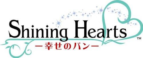シャイニング・ハーツ〜幸せのパン〜第1巻 (初回限定版) [Blu-ray]