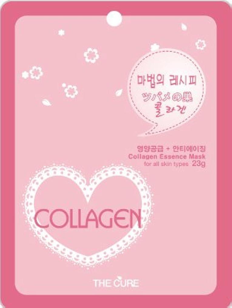 眉をひそめる毒液バラバラにするコラーゲン エッセンス マスク THE CURE シート パック 10枚セット 韓国 コスメ 乾燥肌 オイリー肌 混合肌