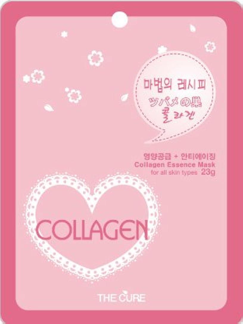 引用滑り台最愛のコラーゲン エッセンス マスク THE CURE シート パック 10枚セット 韓国 コスメ 乾燥肌 オイリー肌 混合肌