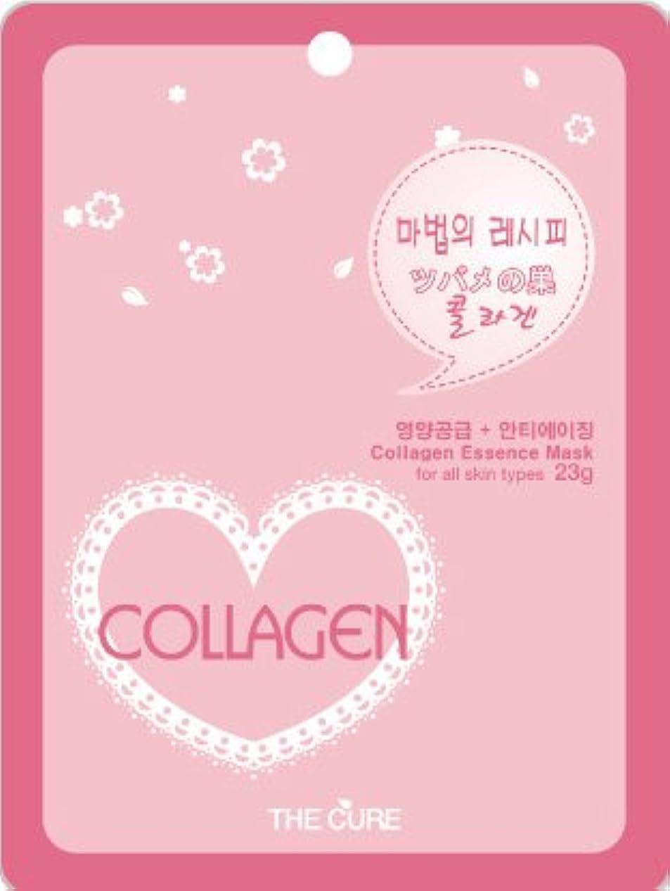 だらしない宿泊高くコラーゲン エッセンス マスク THE CURE シート パック 10枚セット 韓国 コスメ 乾燥肌 オイリー肌 混合肌