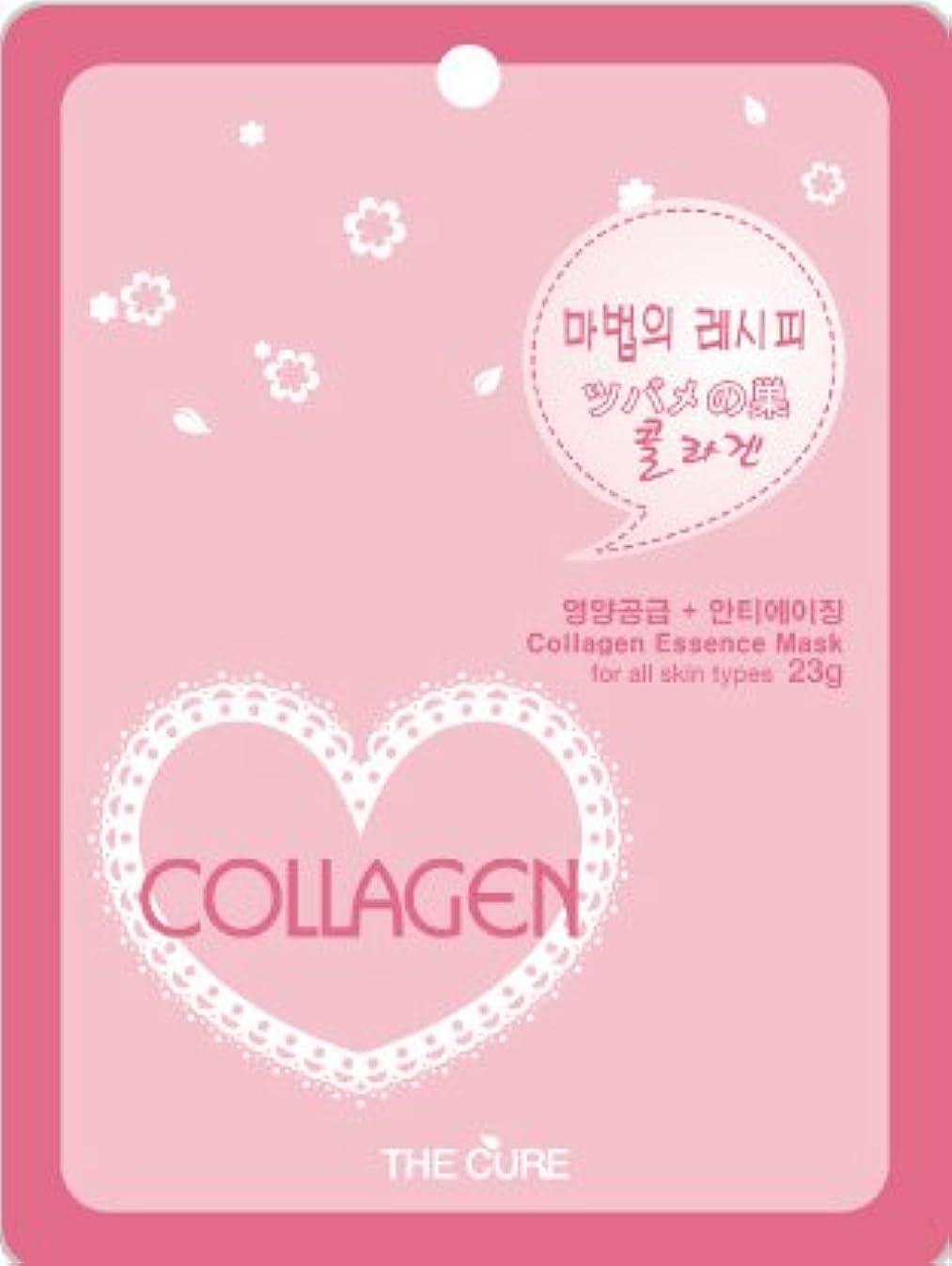 失効自伝権限コラーゲン エッセンス マスク THE CURE シート パック 10枚セット 韓国 コスメ 乾燥肌 オイリー肌 混合肌