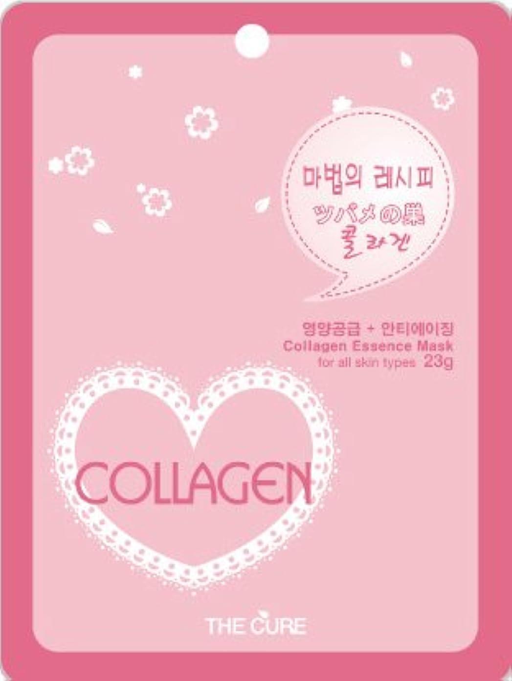 匹敵します睡眠ばかげたコラーゲン エッセンス マスク THE CURE シート パック 10枚セット 韓国 コスメ 乾燥肌 オイリー肌 混合肌