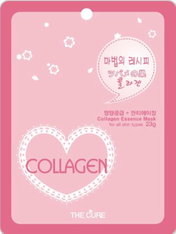 うつ知人代理店コラーゲン エッセンス マスク THE CURE シート パック 10枚セット 韓国 コスメ 乾燥肌 オイリー肌 混合肌