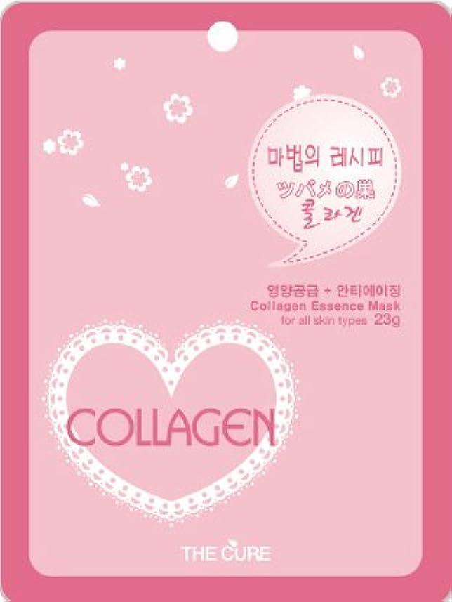 取り除くお願いします光のコラーゲン エッセンス マスク THE CURE シート パック 10枚セット 韓国 コスメ 乾燥肌 オイリー肌 混合肌
