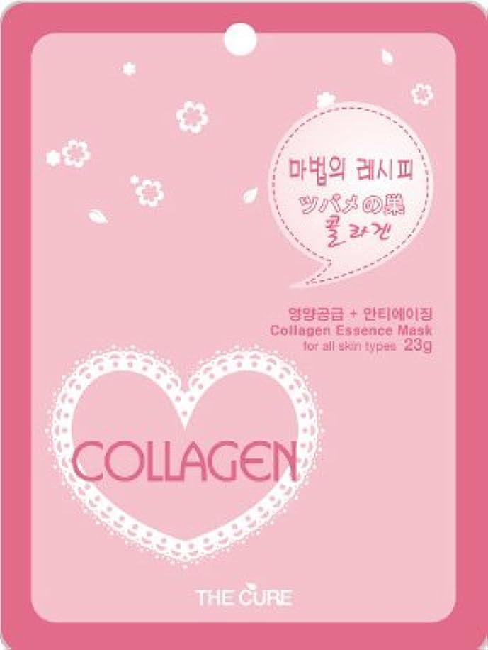 可聴事業講師コラーゲン エッセンス マスク THE CURE シート パック 10枚セット 韓国 コスメ 乾燥肌 オイリー肌 混合肌