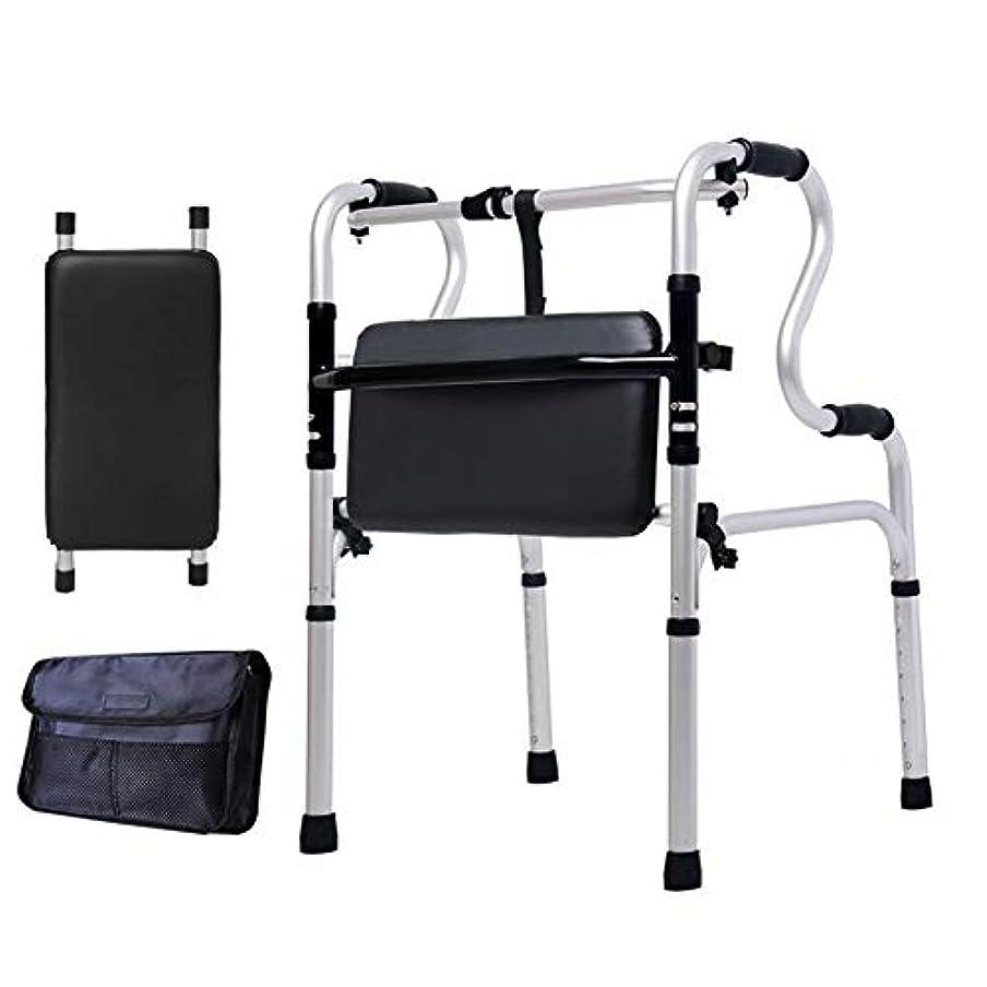 石鹸発掘十ステッキ 高齢者向け身体障害者用4フィート杖歩行器、フリップバスプレートと収納バッグを備えた在宅病院のウォーキングエイド、折りたたみ式調節可能