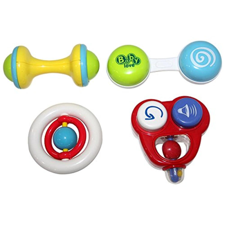 m.c 4 Piece Baby RattleセットLovely Handbells知的開発おもちゃベッドベル car