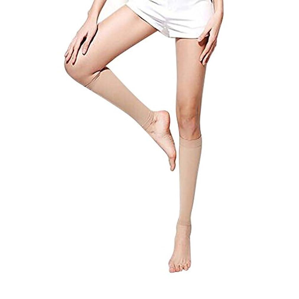 エキゾチック拷問ステレオkasit 美脚ふくらはぎソックス 着圧ソックス 脂肪燃焼で脛ほっそり ショート