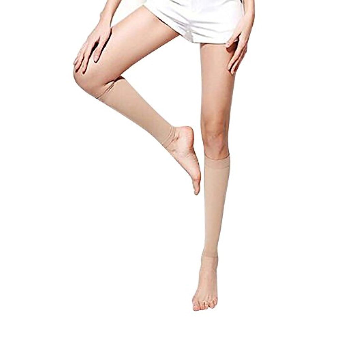 ロンドン鉱夫スロベニアkasit 美脚ふくらはぎソックス 着圧ソックス 脂肪燃焼で脛ほっそり ショート