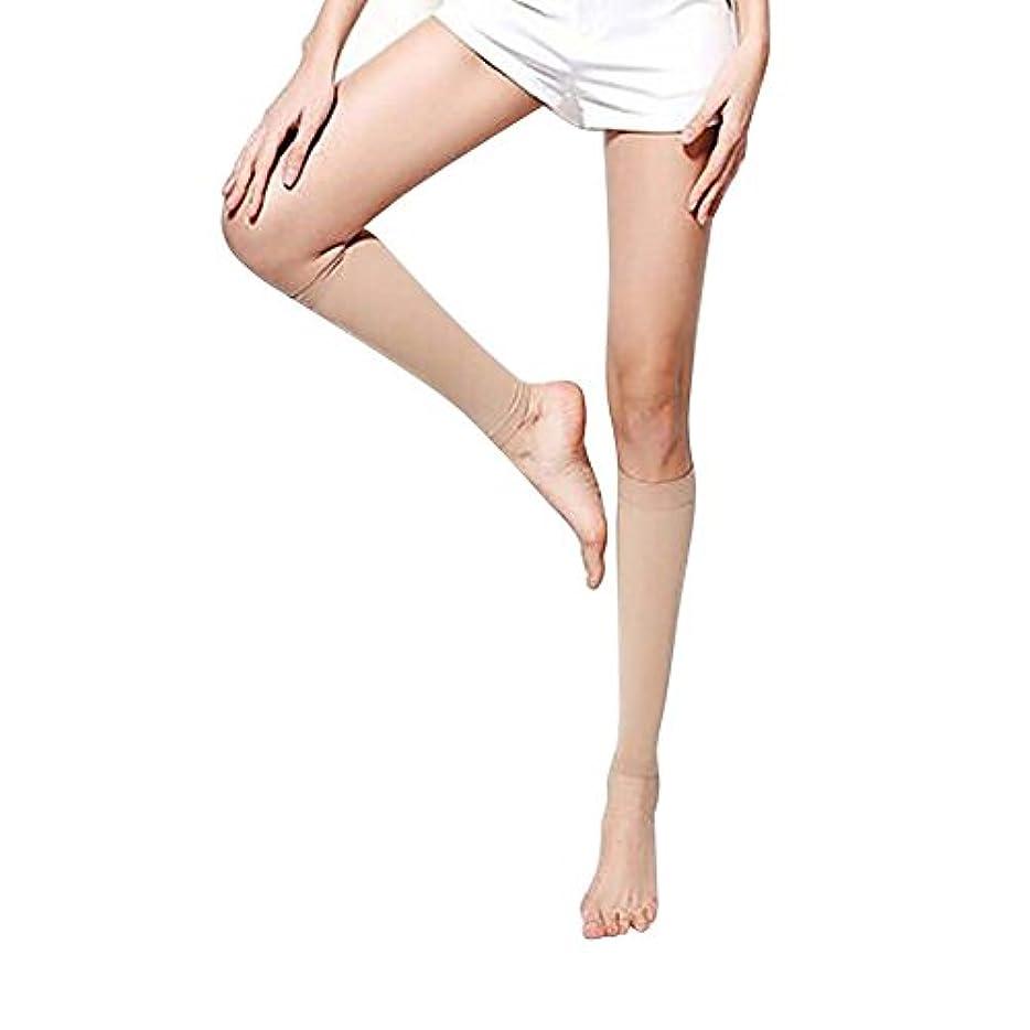 愛国的な運動するシミュレートするkasit 美脚ふくらはぎソックス 着圧ソックス 脂肪燃焼で脛ほっそり ショート