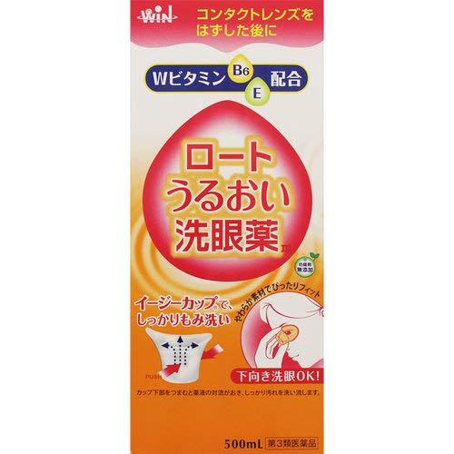 (医薬品画像)ロートうるおい洗眼薬(ロートうるおい洗眼薬m)