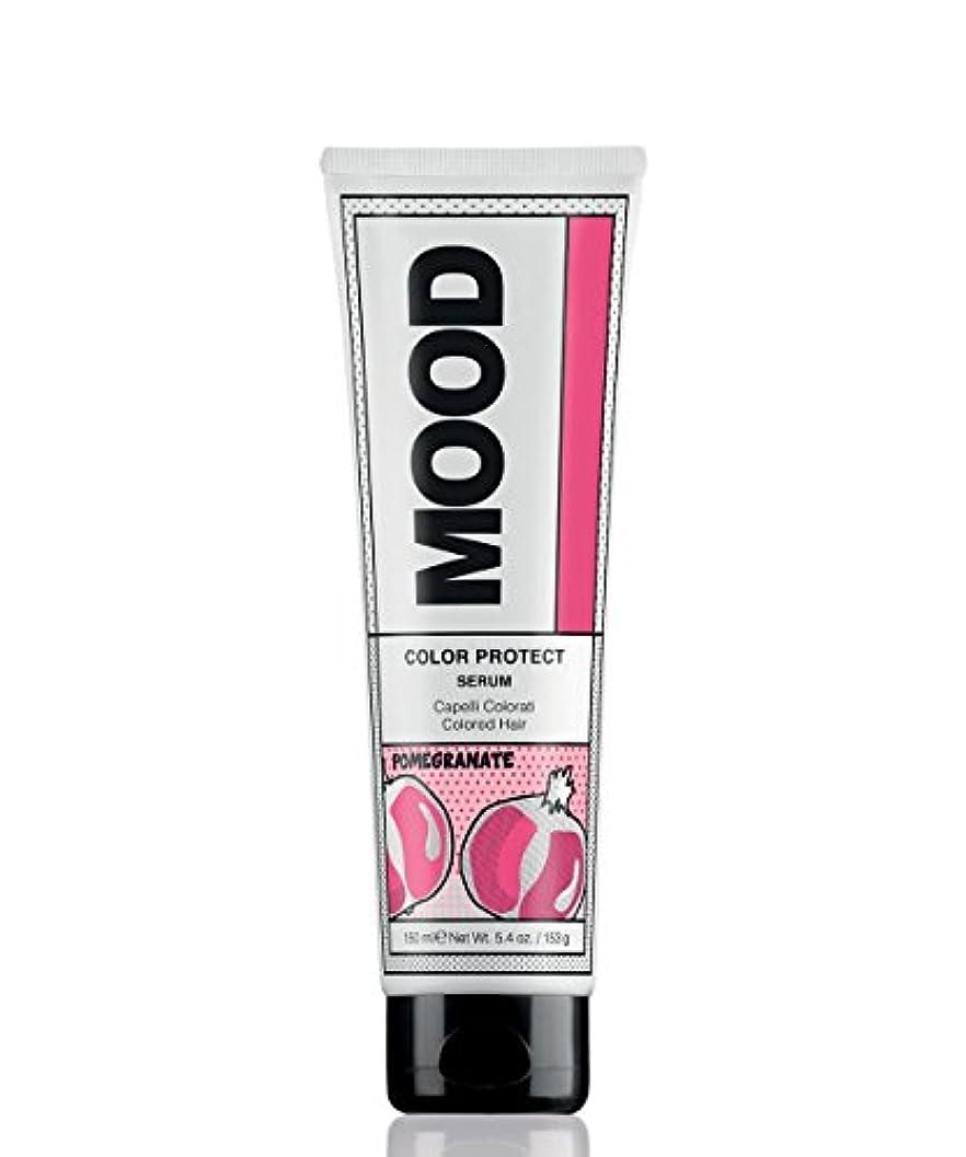 ◆【MOOD】イタリア発◆MOOD カラープロテクト セラム 150ml◆
