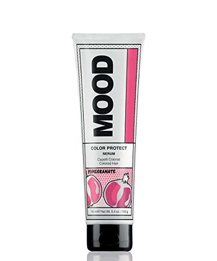 無知インレイチケット◆【MOOD】イタリア発◆MOOD カラープロテクト セラム 150ml◆