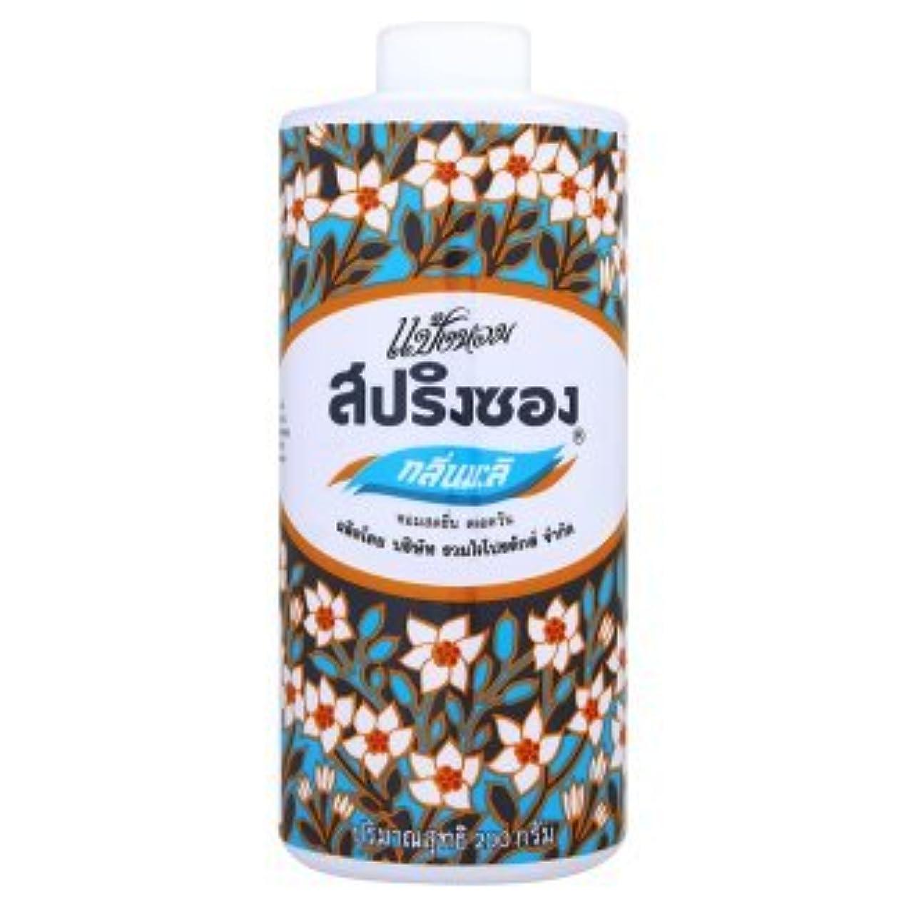 排出エレガント初心者Spring Song Mali Scent Talcum Powder from Thailand 150 G.