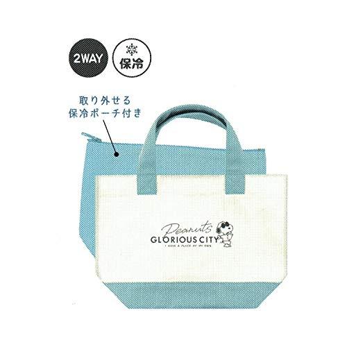 (株)カミオジャパン スヌーピー 保冷バッグ CITY [2...
